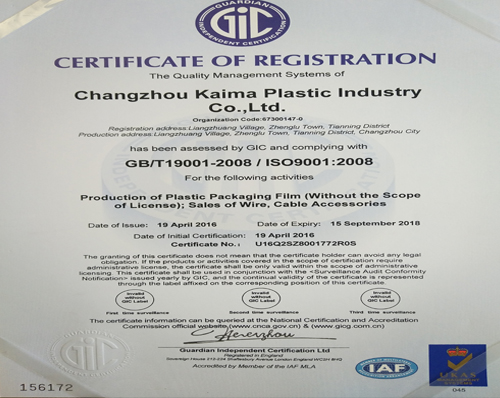 Certification certificate